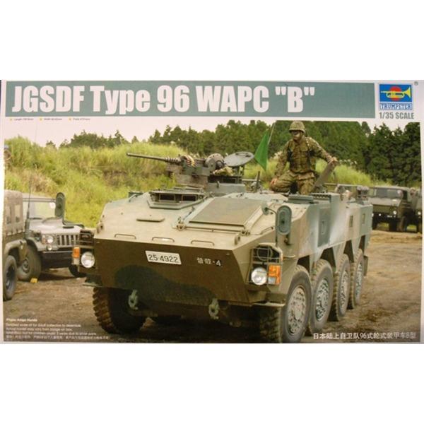 Японская БМП Type 96 WAPC B ( 20 см ) Trumpeter 05569
