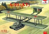 Летательный аппарат Антонов A-40 (KT)