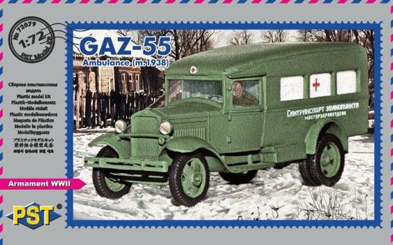 Советский санитарный автобус ГАЗ-55 PST 72079