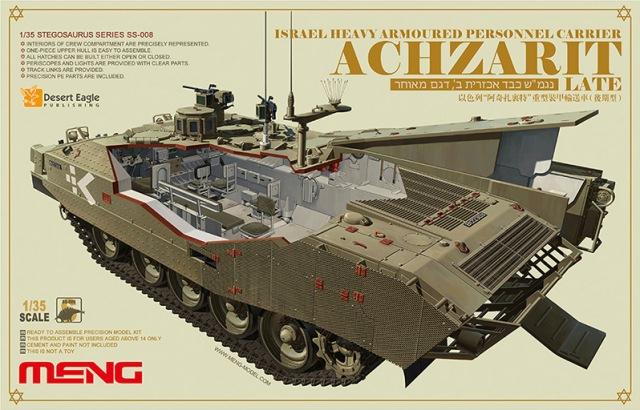 Израильский тяжелый гусеничный бронетранспортер