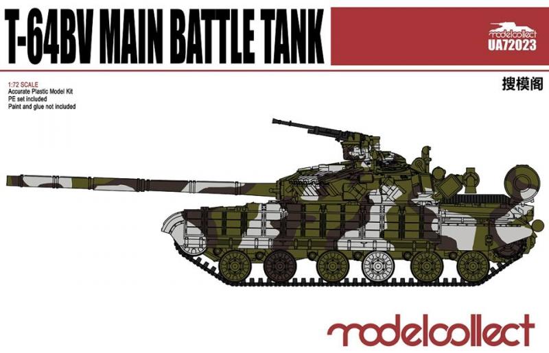 Танк T-64БВ Model Collect 72023