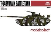 Танк T-64БВ