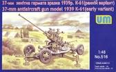 37-зенитная пушка образца 1939 г. К-61 (ранний вариант)