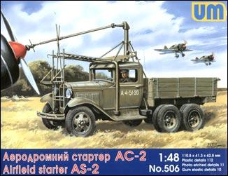 Авиастартер АС-2 на базе грузовика ГАЗ-ААА Unimodels 506