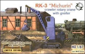 Гусеничный поворотный кран PK-3
