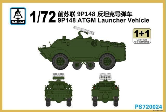 Бронированная разведывательно-дозорная машина-2 (противотанковый комплекс Фагот) S-model 720024