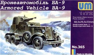 Бронеавтомобиль БА-9 Unimodels 365