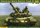 Танк T-90