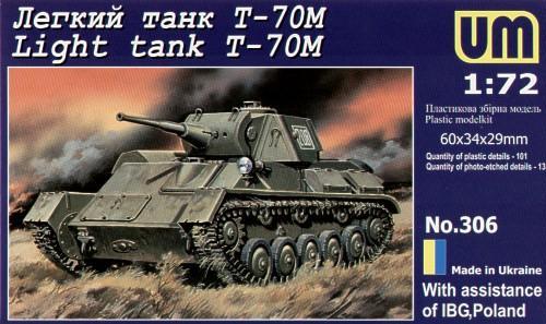 Советский легкий танк T-70M Unimodels 306