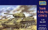 Т-34-76 советский средний танк 1941 года