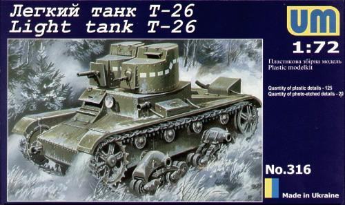 Советский легкий танк Т-26 UMT 316