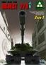 Танк Объект 279 (3 в 1) Takom 2001 основная фотография