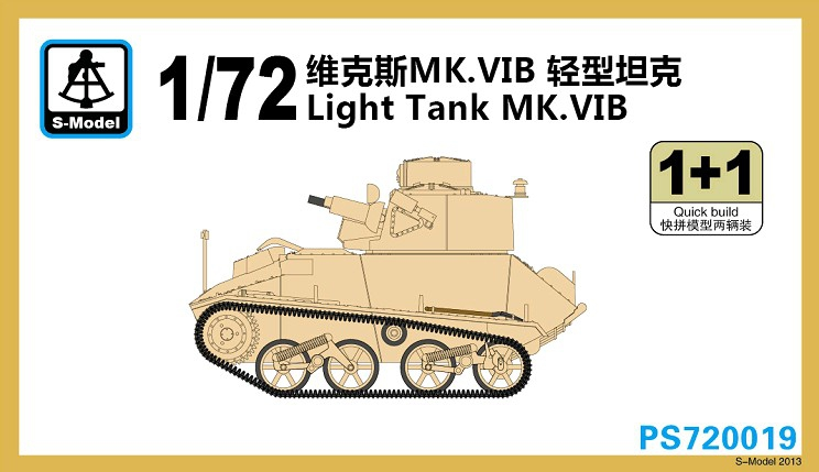 Легкий танк MK.VIB (2 модели в наборе) S-model 720019