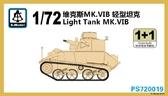 Легкий танк MK.VIB (2 модели в наборе)