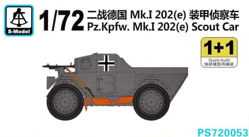 Бронеавтомобиль Pz.Kpfw.Mk.I 202(e) S-model 720053