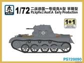 Танк Pz.Kpfw.I Ausf.A, раннее производство (2 модели в наборе)