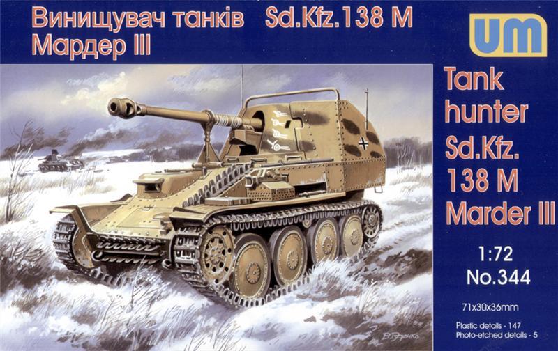 Истребитель танков Sd.Kfz.138 M Мардер III Unimodels 344