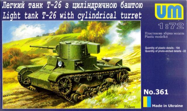 Легкий танк Т-26 с цилиндрической башней UMT 361