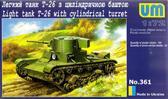 Легкий танк Т-26 с цилиндрической башней