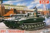 Самоходная артиллерийская установка 2С1