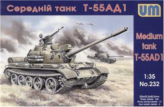 Советский танк Т-55 АД-1 Unimodels 232