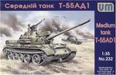 Советский танк Т-55 АД-1