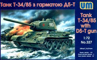 Танк Т-34/85 с 85-мм пушкой Д-5-Т Unimodels 327