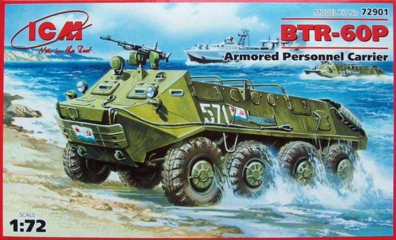 Бронетранспортер BTR-60P ICM 72901