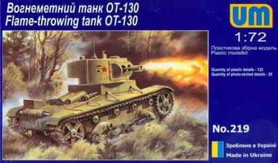 Огнеметный танк ОТ-130 UMT 219