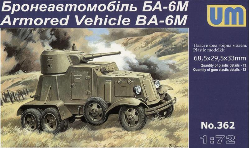 Бронеавтомобиль БА-6М Unimodels 362