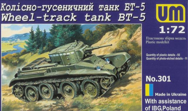 Легкий колесно-гусеничный танк БТ-5 UMT 301