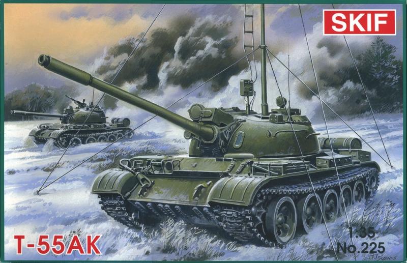 Советский командирский танк T-55AK Skif 225