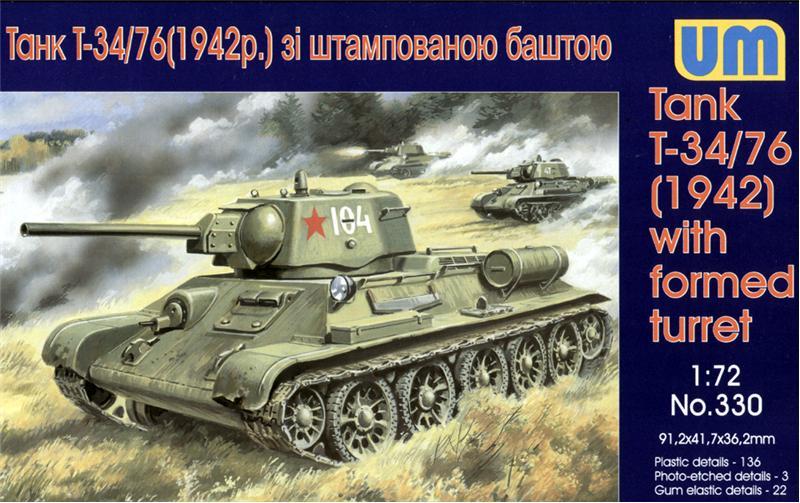 Танк T-34/76 (1942) с штампованной башней Unimodels 330