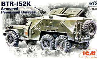 Бронетранспортер БТР-152K ICM 72521