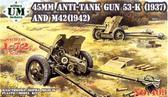 45мм противотанковая пушка 53-К (1937) / М-42 (1942)