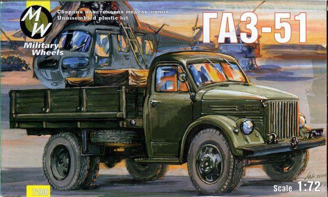 Советский грузовой автомобиль ГАЗ-51 ( 7,9 см в длину ) Military Wheels 7208