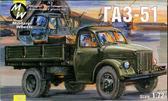 Советский грузовой автомобиль ГАЗ-51 ( 7,9 см в длину )