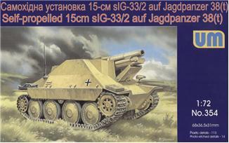 Самоходная установка 150 мм SIG-33/2 Unimodels 354