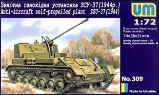 Зенитная самоходная установка ЗСУ-37 (1944) Unimodels 309
