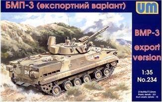 БМП-3 (экспортный вариант) Unimodels 234