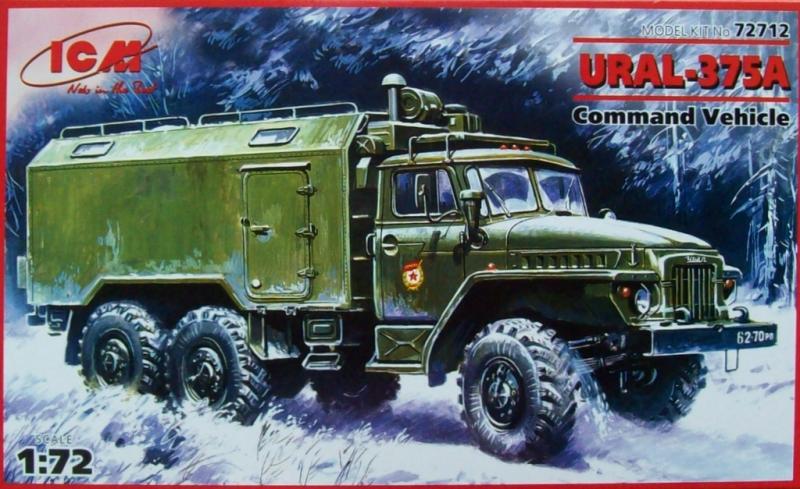 Подвижный командный пункт Урал 375A ICM 72712