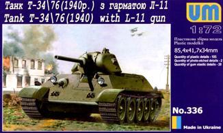 Танк T-34/76 с 76-мм пушкой Л-11 Unimodels 336