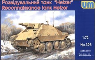 Разведывательный танк «Hetzer» Unimodels 395