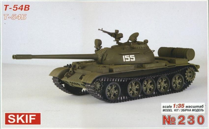 Советский основной боевой танк T-54Б Skif 230