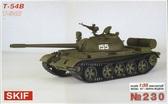 Советский основной боевой танк T-54Б