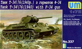 Танк T-34-76 с 76мм пушкой Ф-34 Unimodels 337