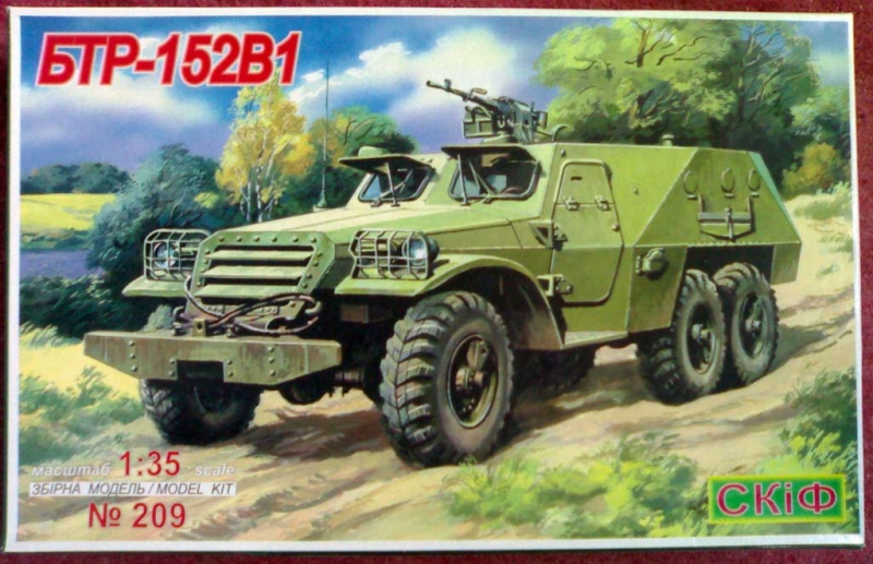 Советский бронетранспортер БТР-152В1 Skif 209