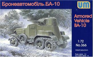 Бронеавтомобиль БА-10 Unimodels 366