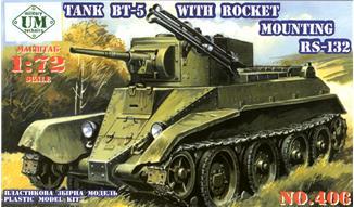 Советский танк БТ-5 с ракетной системой РС-132 UMT 406