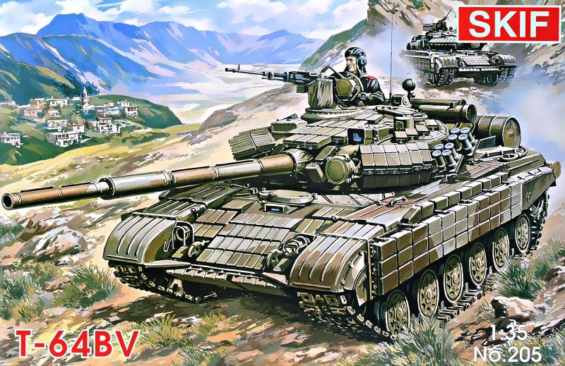 Cоветский боевой танк Т-64 БB Skif 205